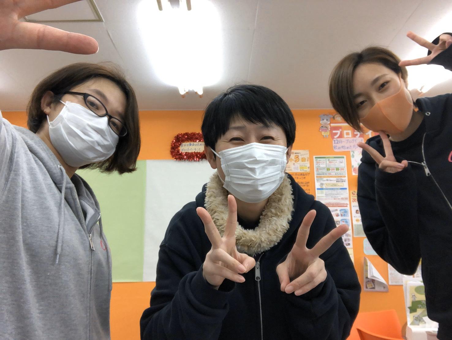 桑名中央店