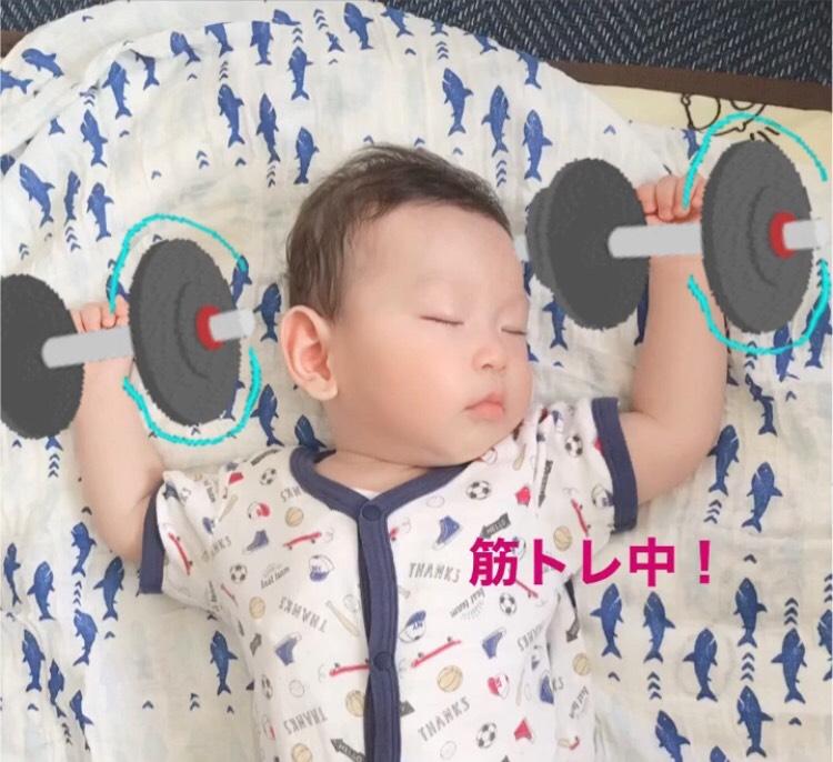 カーブスイオンモール四日市北店